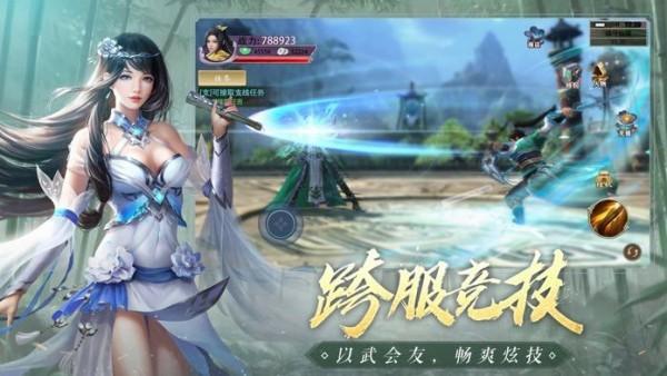 青云传红包安卓版 v7.9.3