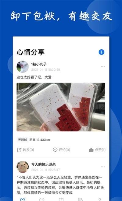 粤派网平台
