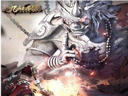 九幽幻剑录安卓版 V3.0