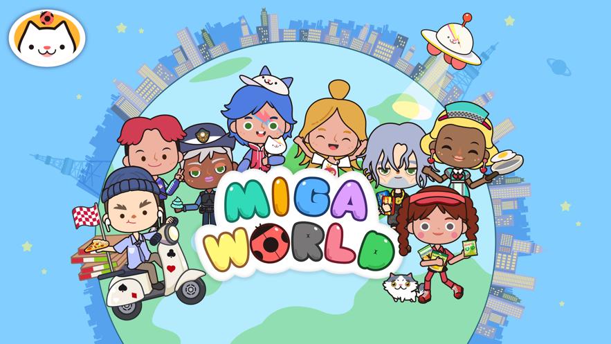 米加小镇世界2021破解版