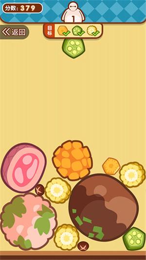 贪吃小动物红包版 v1.1 安卓手游版