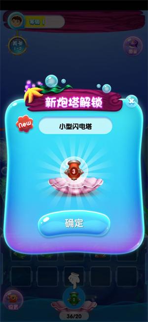 打爆海王游戏下载 v1.0 安卓手游版