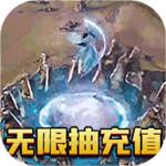 仙之侠道破解版 v2.0.1 安卓版