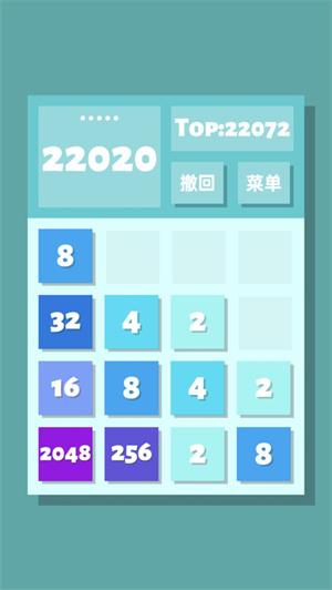 2048清下载 v1.0.4 安卓手游版