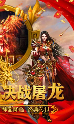 满江红手游下载 v2.0.1 无限元宝版