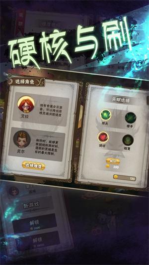 灵魂岛无限内购破解版 v1.0.0.18 无限金币版