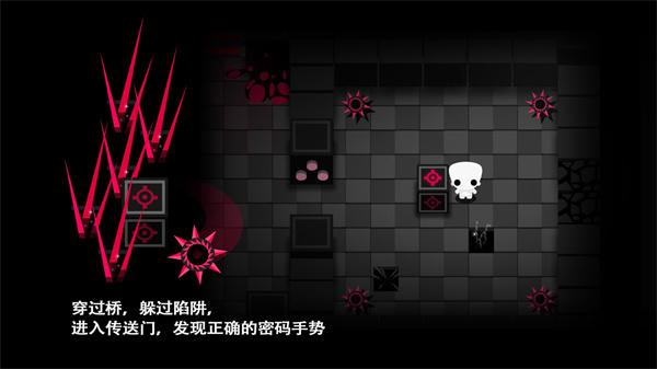 孤星大冒险免费下载 v1.0.9 安卓中文版
