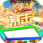 极武尊手游下载 v2.1.4 破解版