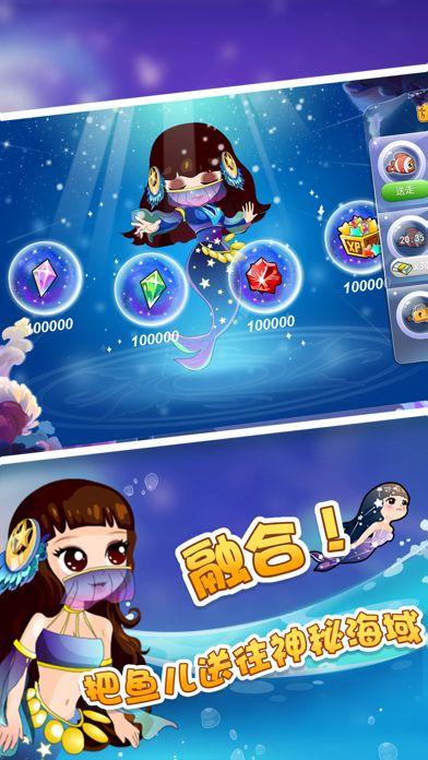 开心水族箱内购破解版 v8.2.5 最新版