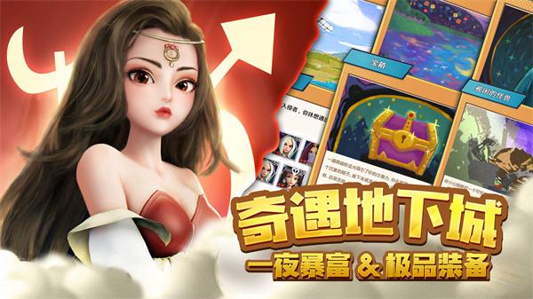 萌萌军团重征游戏下载 v1.0.10 安卓破解版