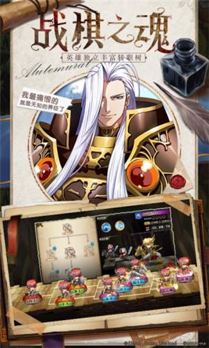 梦幻模拟战无限钻石破解版 v1.38.20 最新单机版