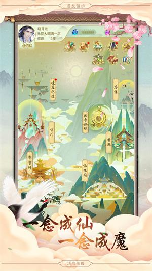 决战圣殿下载 v2.0 安卓手游版