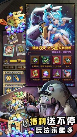混乱之城游戏下载 v1.659 安卓手游版