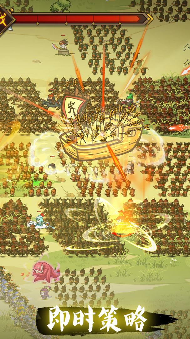 小小军团合战三国破解版无限元宝 v1.0.1 免费版