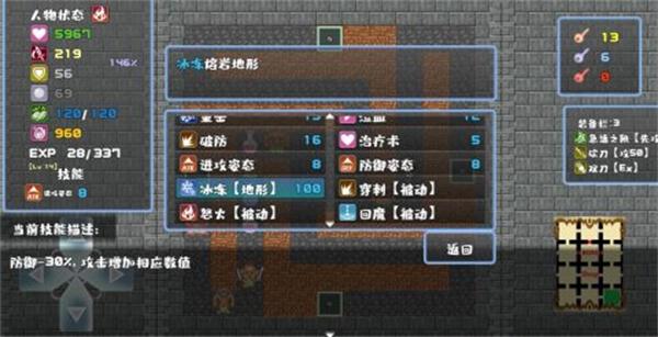 魔塔地牢roguelike下载 v1.0 安卓破解版