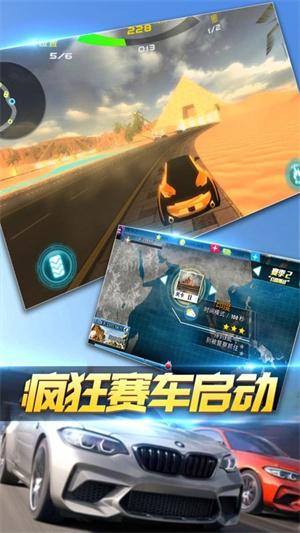 极品疯狂赛车极速版 v187.4.12.3018 无限金币版