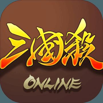 三国杀移动版无限元宝版 v3.9.4 安卓版