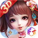 熹妃Q传免费下载 v2.0.3 安卓破解版