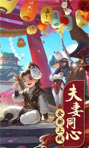 热江超v版下载 v2.1.2 十周年商城版