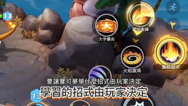 宝可梦大集结手游下载中文版 v0.3.0 国际服公测版