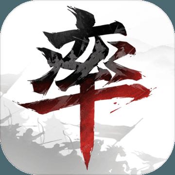 率土之滨华为版 v3.2.1 官方版