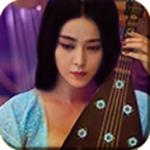 王朝的女人免费下载 v1.1 安卓版