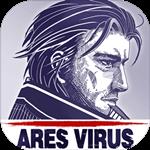阿瑞斯病毒无限金币版 v1.0.12 安卓破解版