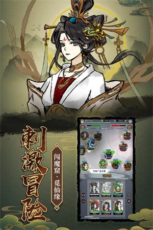 决战之地中文版 v1.5 安卓手游版