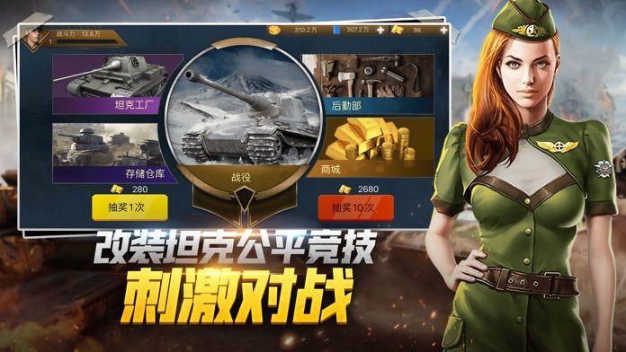 战争指挥官手游下载 v8.5.1 最新版