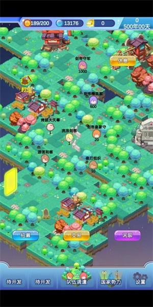 迷宫岛手游下载 v0.3 安卓破解版
