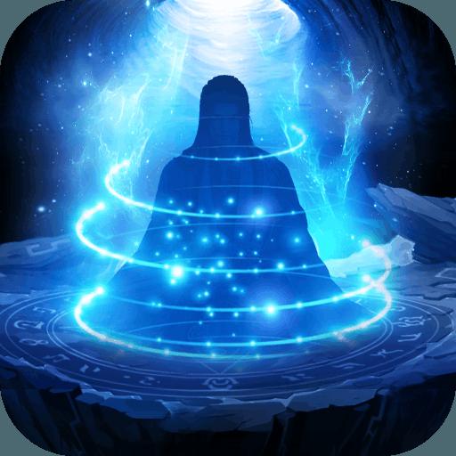 神魔传说破解版 v5.0.0 安卓版