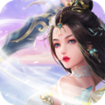 仙灵幻想手游 v1.0.12 安卓变态版