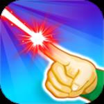 激光大师游戏下载 v1.2.0 安卓红包版