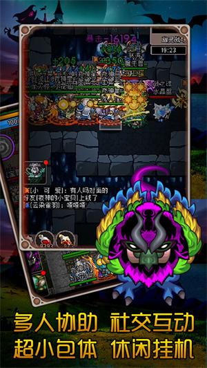 魔城骑士下载 v1.1 安卓手游版