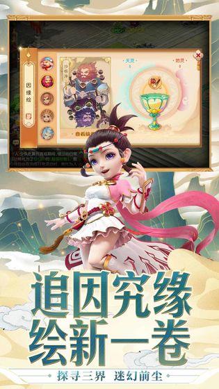 梦幻西游VIVO版 v1.316.0 安卓版