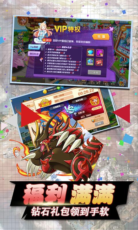 口袋暴龙游戏下载 v1.0 安卓版