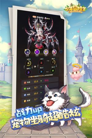 少年冒险王手游 v1.0.8 安卓破解版