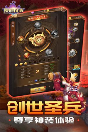 露娜物语手游 v1.0.0 安卓破解版