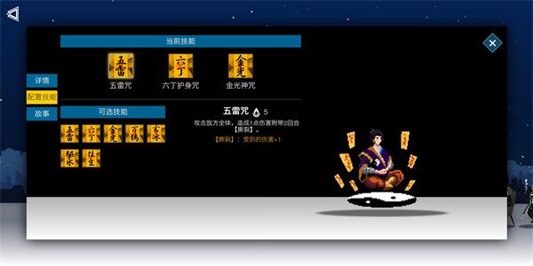 七世界手游 v0.0.1 安卓破解版