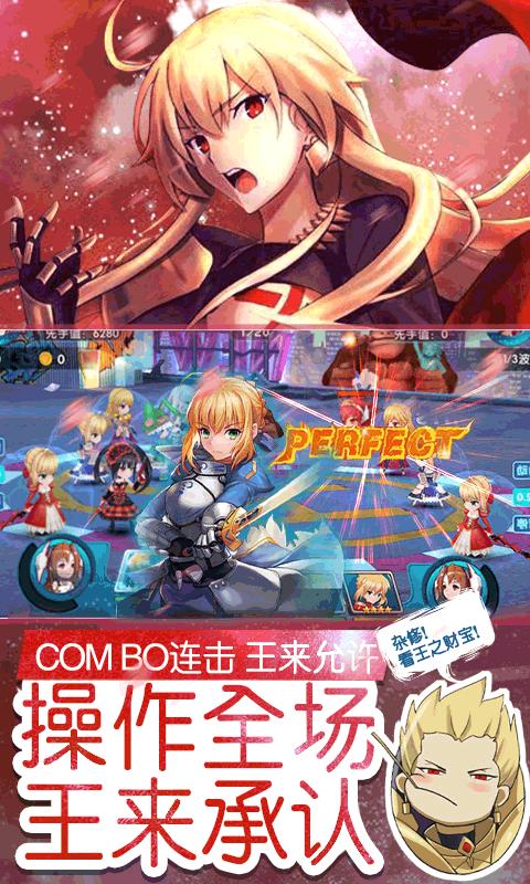 萌神战姬无限钻石版 v1.0.5 安卓BT版