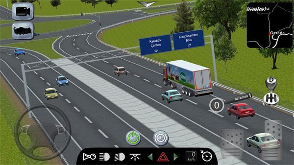 2021年货物模拟器安卓版 V1.0.1