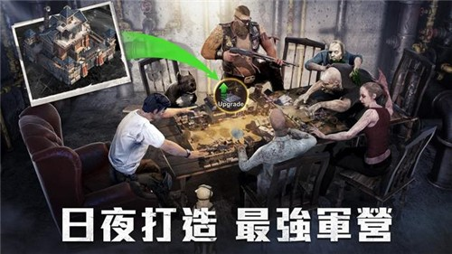 全面尸控中文版 v1.11.0 安卓版