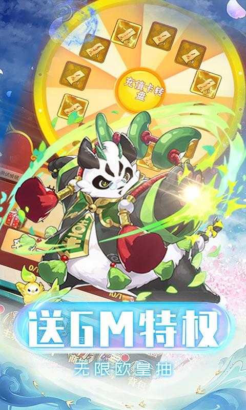 勇者斗斗龙无限钻石版 v1.0 安卓版