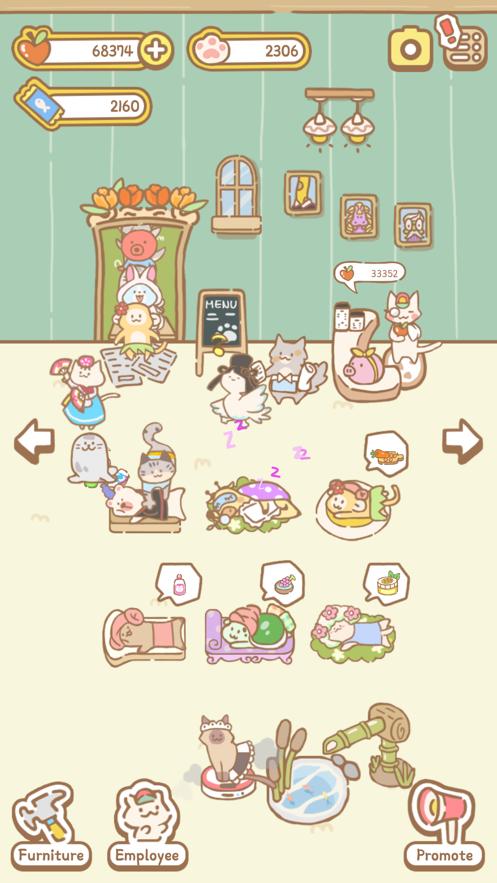 猫猫水疗馆破解版 v1.0.1 安卓版