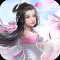 三生琉璃梦官方版 v1.9.0 安卓版