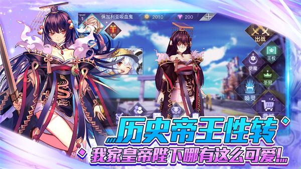 萌王手游 v0.9.2.2 安卓破解版