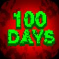 100天入侵僵尸破解版