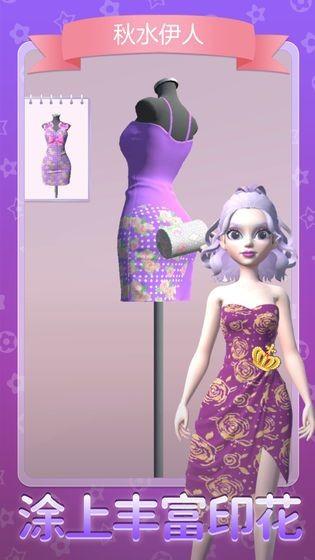 女王的衣橱最新版 v1.1 安卓版
