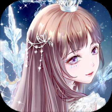 璀璨女王破解版 v1.0.7 无限钻石版