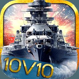 巅峰战舰无限金币版 v6.1.1 安卓版